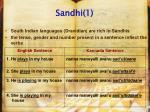 sandhi 1