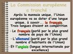 la commission europ enne a tranch