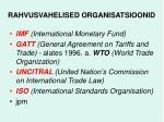 rahvusvahelised organisatsioonid