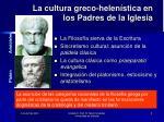 la cultura greco helen stica en los padres de la iglesia