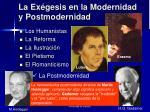 la ex gesis en la modernidad y postmodernidad
