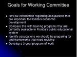 goals for working committee
