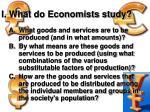 i what do economists study