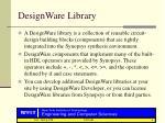 designware library