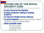 future use of the social security card