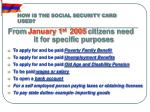 how is the social security card used