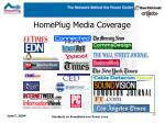 homeplug media coverage
