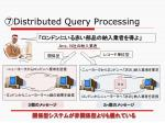 distributed query processing