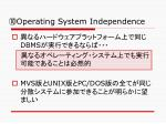 operating system independence