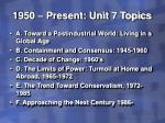 1950 present unit 7 topics