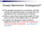 greedy mechanism strategyproof