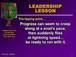 leadership lesson17