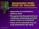 managing risk fear of failure