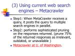 3 using current web search engines metacrawler