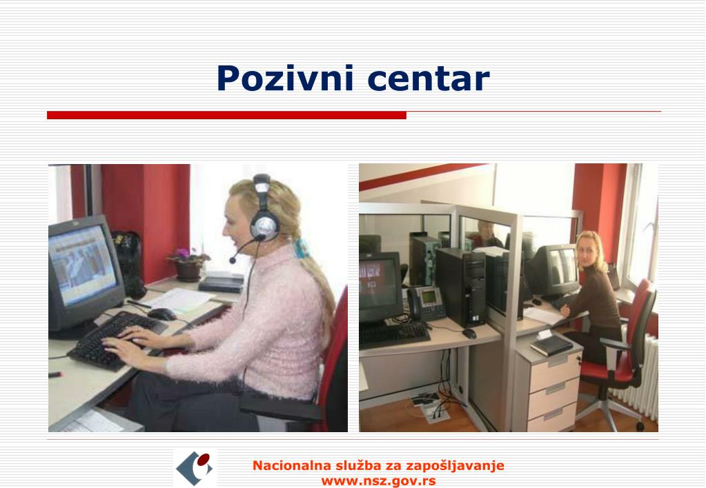 Pozivni centar