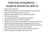 interview competency students should be able to