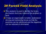 2 forced field analysis
