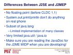 differences between j2se and j2mep
