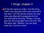 1 kings chapter 315