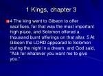 1 kings chapter 36