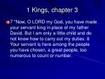 1 kings chapter 38