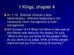 1 kings chapter 4
