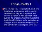 1 kings chapter 419