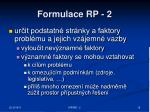 formulace rp 2