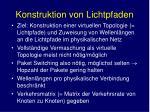 konstruktion von lichtpfaden