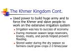 the khmer kingdom cont4