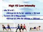 high vs low intensity