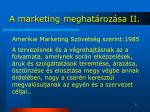 a marketing meghat roz sa ii