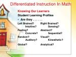 differentiated instruction in math11