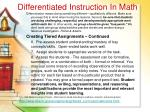 differentiated instruction in math36