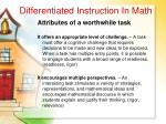 differentiated instruction in math43