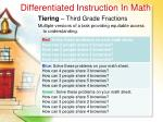differentiated instruction in math44