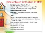 differentiated instruction in math47