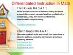 differentiated instruction in math49