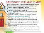 differentiated instruction in math52