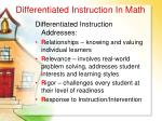 differentiated instruction in math6