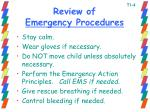 review of emergency procedures