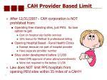 cah provider based limit14