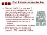 cost reimbursement for lab47