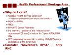 health professional shortage area