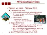 physician supervision