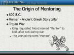 the origin of mentoring
