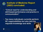 institute of medicine report 2003 concluded