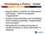 developing a policy goals