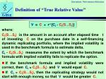 definition of true relative value
