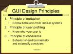 gui design principles